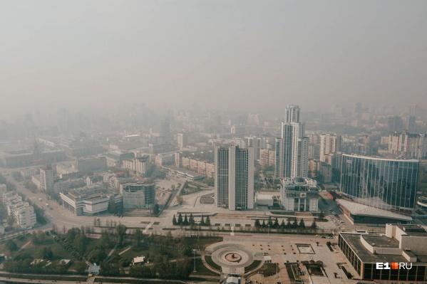 В Екатеринбурге установилась аномально жаркая погода, над городом висит смог