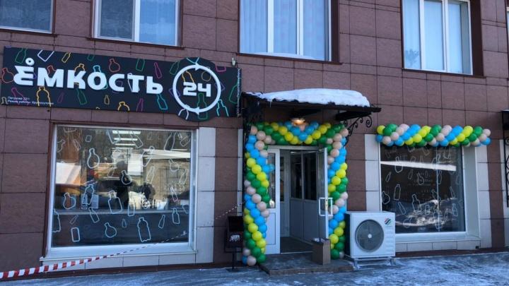На Петухова открылся круглосуточный маркет напитков с необычными закусками