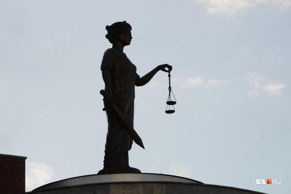 В некоторых случаях у уральцев не остается выхода, кроме как искать правосудия в Европе