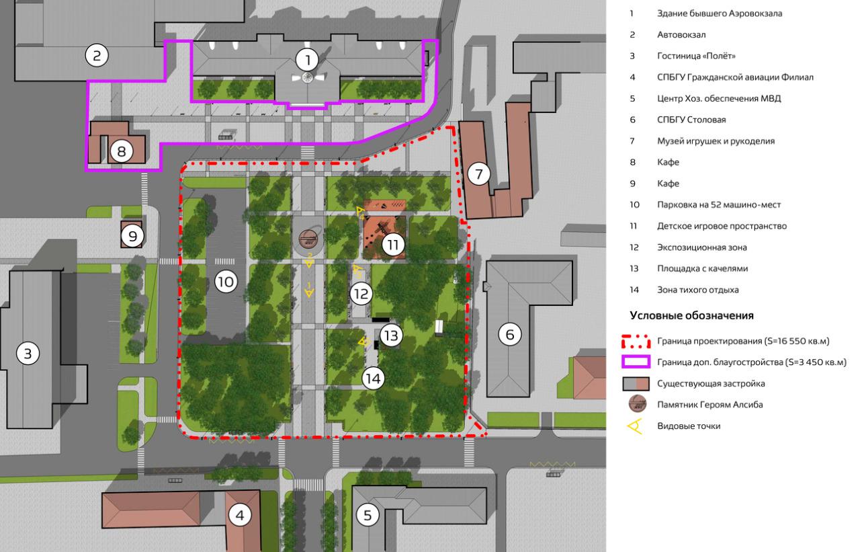 Схема будущего сквера с памятником в центре (на дороге)