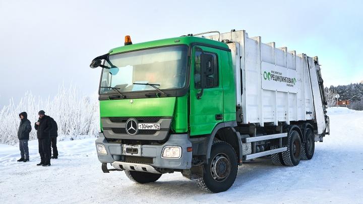 Проверка на прочность: «Красноярская рециклинговая компания» подвела итоги работы за2020год