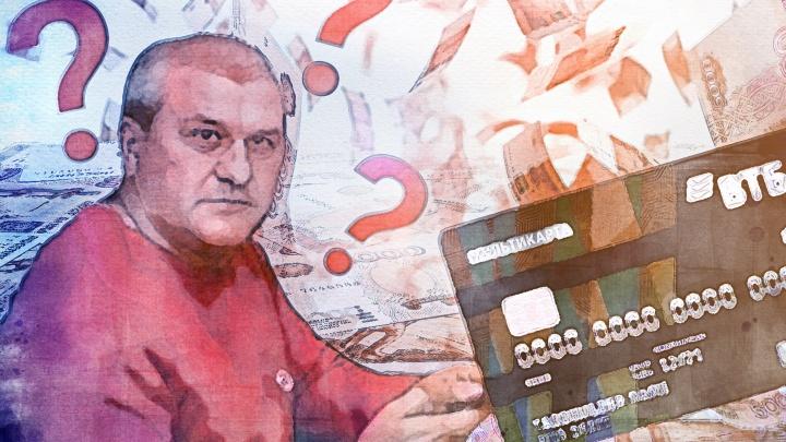 У новосибирца безо всякого общения по телефону за 8 минут украли с банковской карты более 100 тысяч