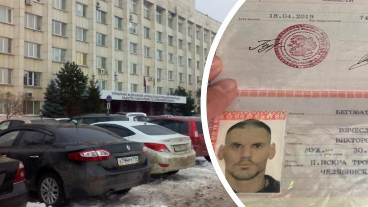 В челябинском Росреестре объяснили, почему зарегистрировали продажу квартиры аферистом, который снял ее