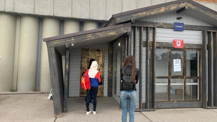 На набережной Уфы в День города закрыли общественные туалеты