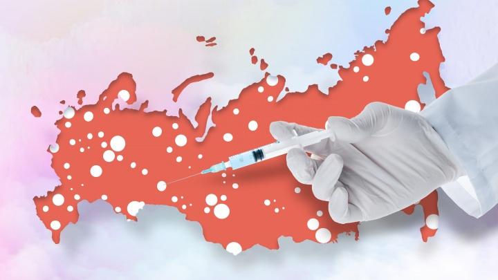 Темпы вакцинации в России за две недели выросли в полтора раза. Это нас спасет?