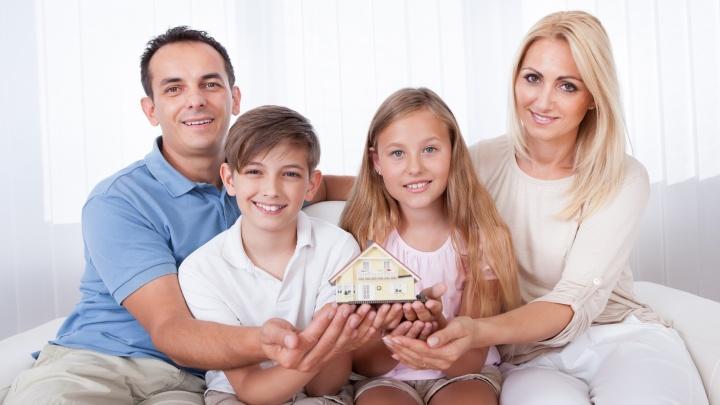 Примсоцбанк предложил челябинцам самим назначить процентную ставку по ипотеке