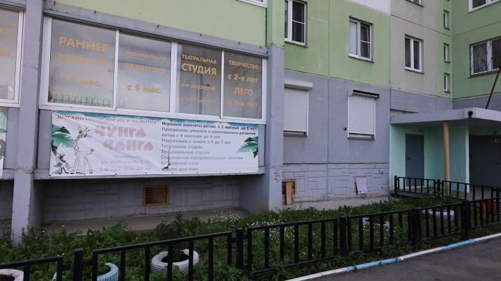 В Челябинске закрыли частный детсад, в котором во время сон-часа умер ребенок
