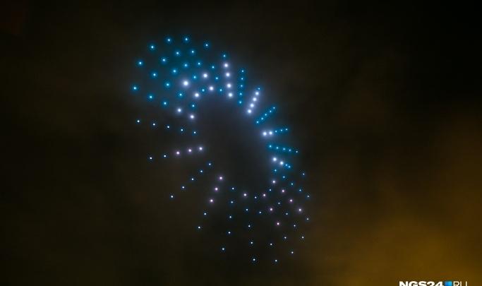 Шоу дронов впервые пройдет в Красноярске на День города