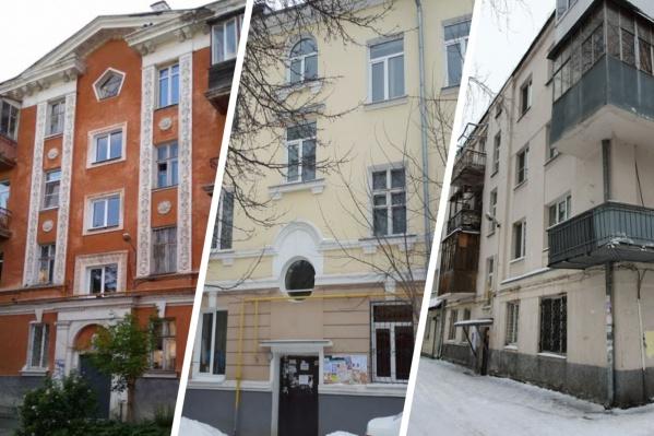 Доступное жилье в Екатеринбурге не ограничивается новостройками, есть много вариантов и на вторичном рынке недвижимости сталинской эпохи