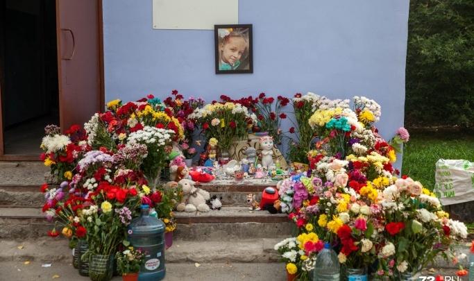 Сестра погибшей Насти Муравьёвой научит тюменских детей вести себя с незнакомцами