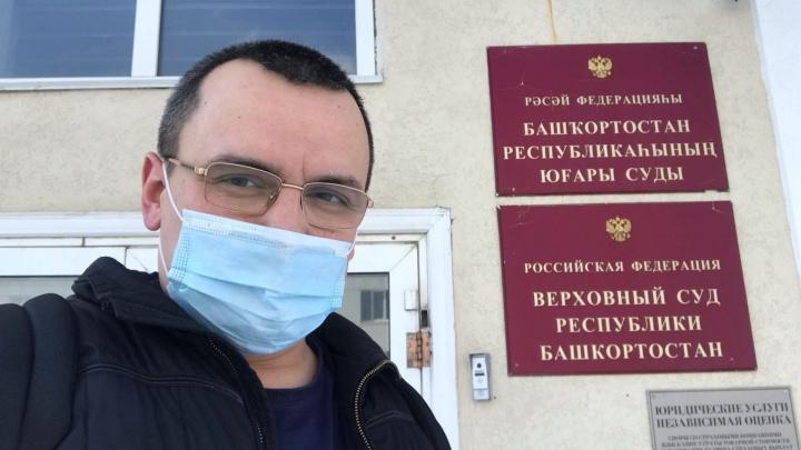 Редактор «Эха Москвы» — об итогах суда за отсутствие маски: «Составили протокол лишь на основании фотографии»
