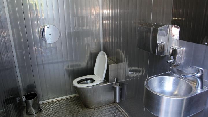 В мэрии Уфы отреагировали на ситуацию с грязными туалетами в парках города: «Уборка производится 4 раза в день»