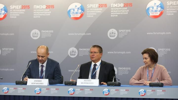 После проверки завода в Сургуте, которым владеет Андрей Копайгора, возбудили второе уголовное дело