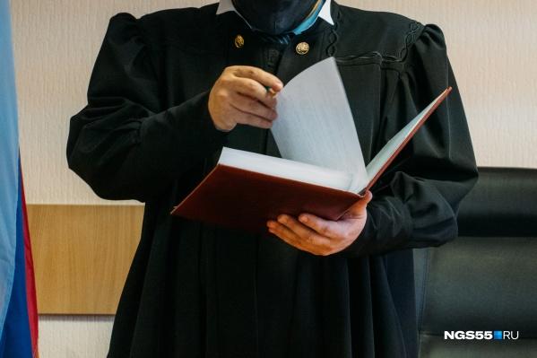 Срок полномочий судей и нового председателя составит 6 лет