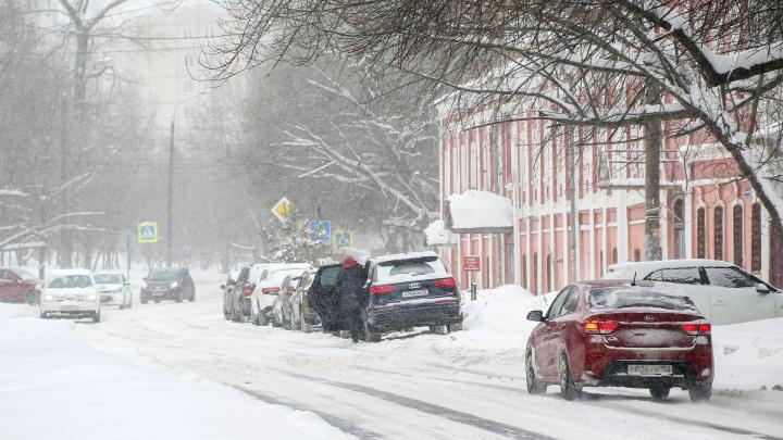 Припарковаться в центре Нижнего Новгорода будет нельзя до 24 февраля