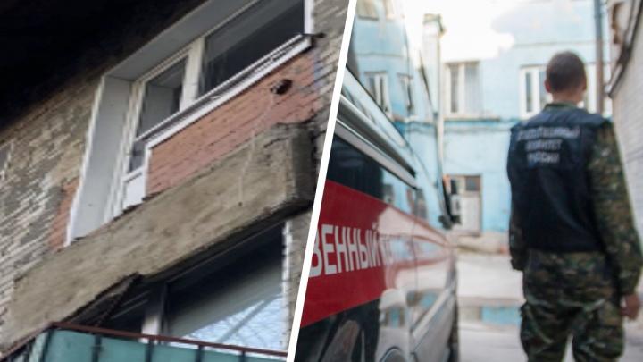 В Самарской области в жилом доме обрушился балкон