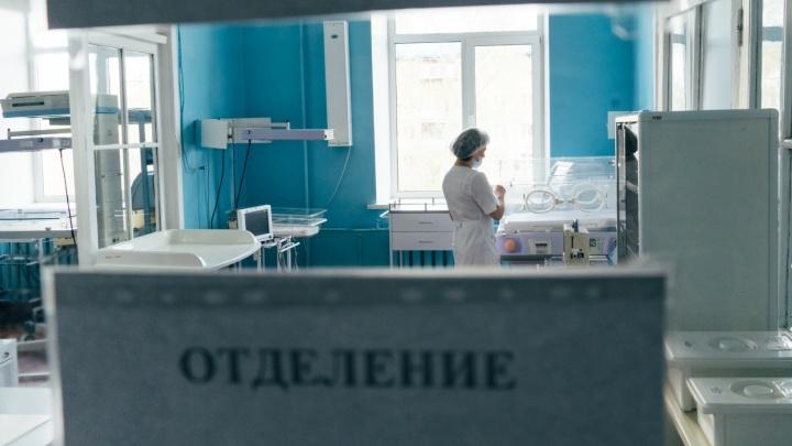 Годовалый мальчик со СМА умер в Ачинске. Он не дождался лекарства, хотя оно уже было закуплено