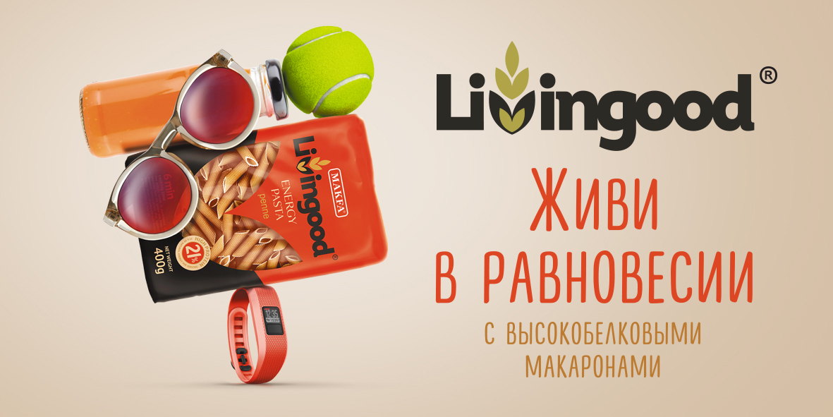 Livingood Energy Pasta содержит рекордное содержание белка — 21 грамм!