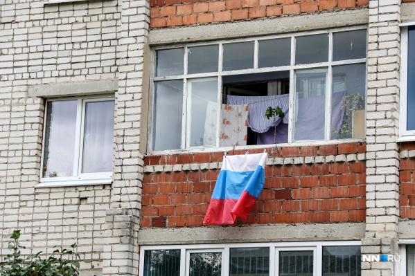 Целый ряд пунктов опроса о достижениях партии власти в Павлове смутил жителей