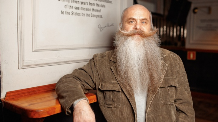 Кто тут самый бородатый? В Екатеринбурге объявили конкурс среди бородачей