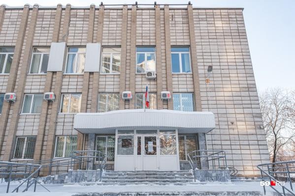 Процесс над старейшинами проходит в Индустриальном суде Перми