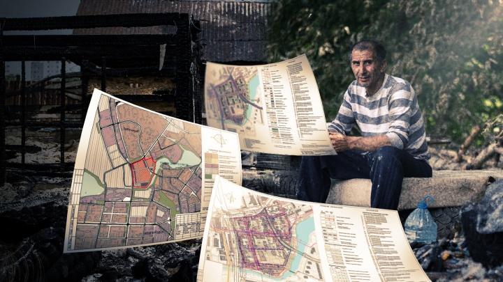 Тополиный пух тут ни при чем. Почему сгорели дома в центре Екатеринбурга
