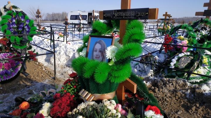 Зверски убитую беременную сибирячку похоронили в Омске