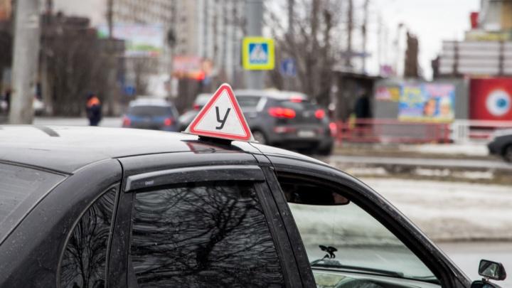 Сколько стоит обучение в автошколах Архангельска: гид 29.RU