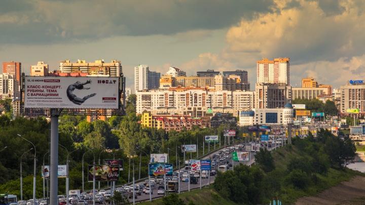 Прокуратура Новосибирска потребовала от мэрии капитального ремонта Октябрьского моста