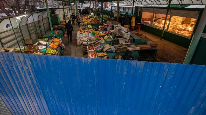 В Ростове заварили вход на рынок у площади Второй Пятилетки