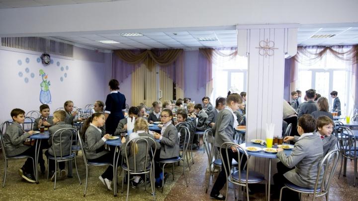 Родителям придется раскошелиться: в Ярославской области подорожает школьное питание. Для всех