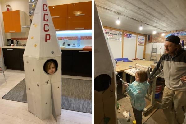 Ракету уже отнесли в детский сад