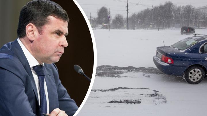 «Буду строго спрашивать»: губернатор отругал чиновников мэрии Ярославля за плохую уборку дорог