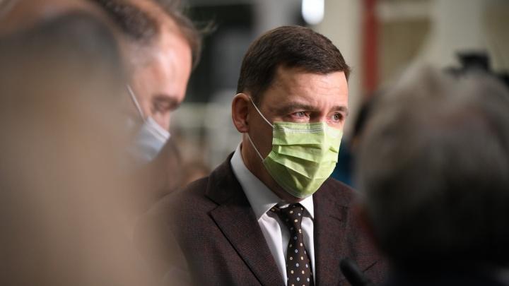 По-прежнему в масках: губернатор продлил ограничения из-за коронавируса