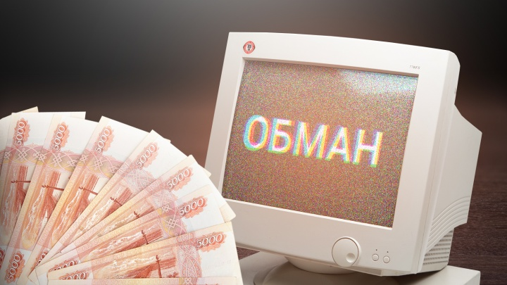 «Контора разводил»: как в Екатеринбурге сервисный центр годами обманывает клиентов