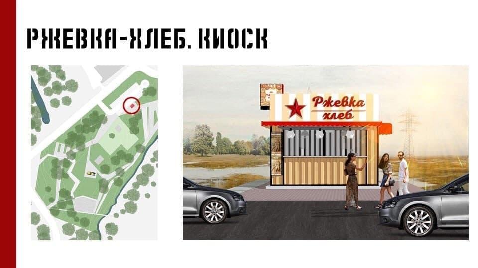 Проект общественного пространства «Ржевский коридор»