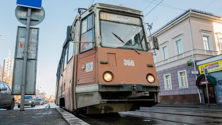 В Перми отремонтируют трамвайные пути на улице Ленина до декабря 2022 года