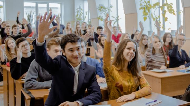 5 шагов к профессии: лайфхаки для школьников составил один из ведущих вузов