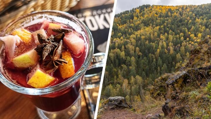 Глинтвейн, тыквенный латте и мятное какао: рецепты напитков, которые не дадут замерзнуть на осенней прогулке