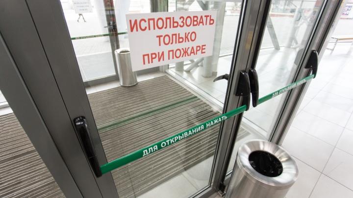 В Кемерово закрыли ТЦ. Всё из-за нарушений правил пожарной безопасности
