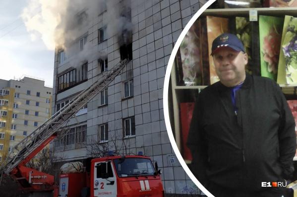 Ликвидатор аварии на Чернобыльской АЭССергей Белоцерковец спас людей во время пожара
