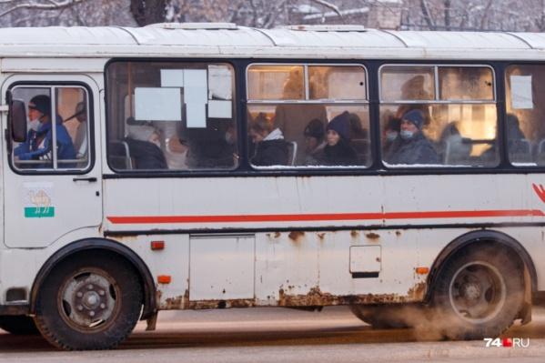 """В Кургане в этом году планируют закупить <nobr class=""""_"""">50 новых</nobr> автобусов"""