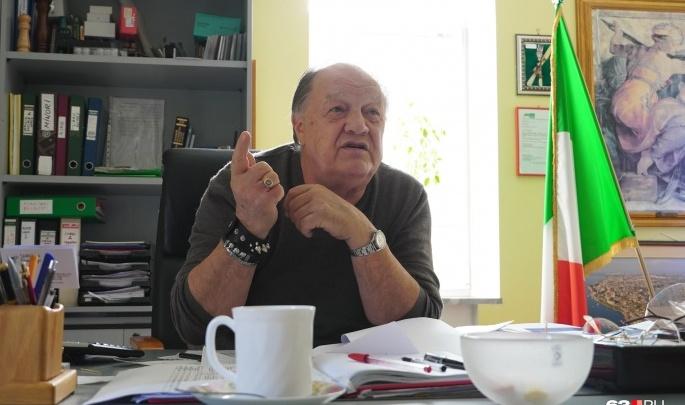 В Самаре возобновит работу визовый центр Италии