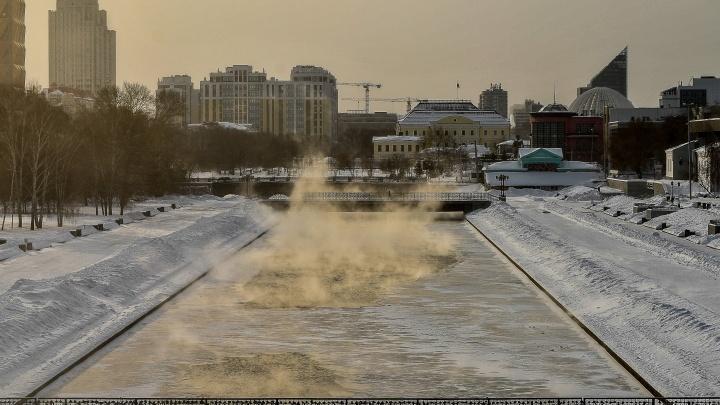 Еще две холодные ночи: синоптики объяснили, почему в марте на Урале двадцатиградусные морозы