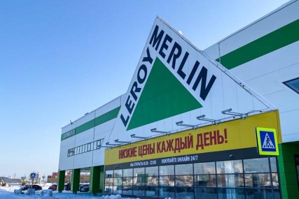 """Открытия гипермаркета «Леруа Мерлен» сургутяне ждали больше трех лет — <nobr class=""""_"""">с 2017 года</nobr>"""