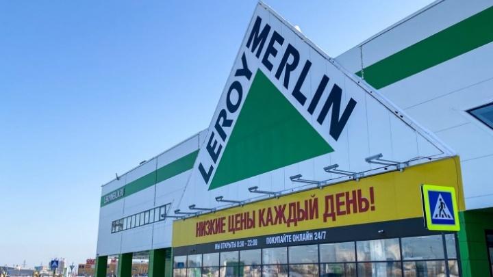 В Сургуте откроют автобусный маршрут до «Леруа Мерлен»
