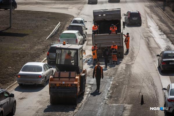 Власти планируют отремонтировать более трех километров дороги