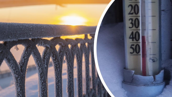 Ниже 40 градусов: ярославцы показали термометры в самый морозный день