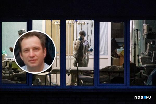 Петр Чернов проболел две недели
