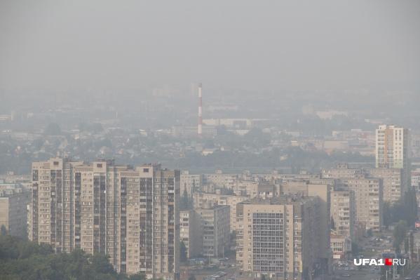 Неприятный запах стоял в нескольких районах города